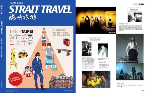 201406-Strait-Travel