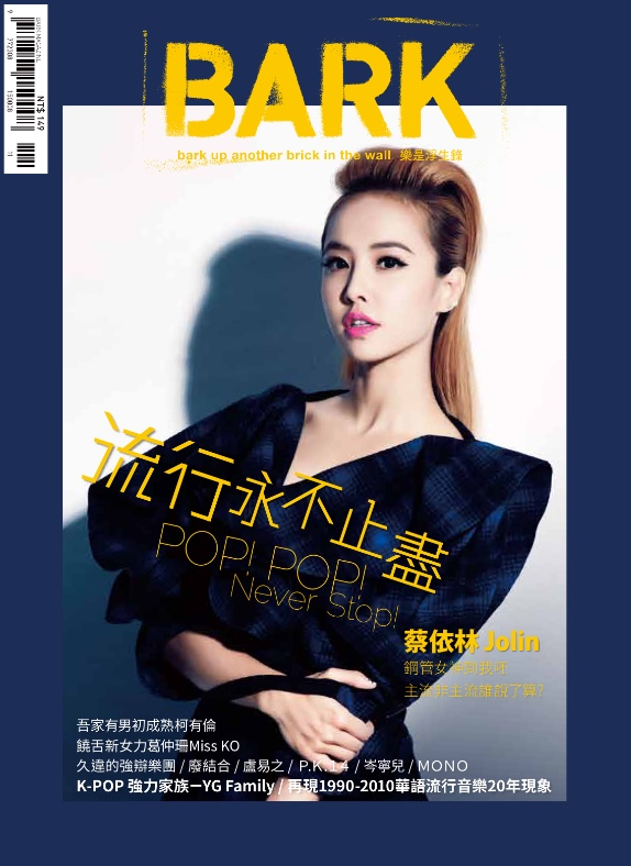 BARK#15- cover-Jolin